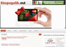 Shopogolik.md thumbnail