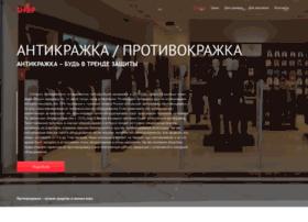 Shopokey.ru thumbnail
