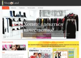 Shopoland.od.ua thumbnail