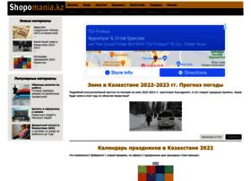 Shopomania.kz thumbnail