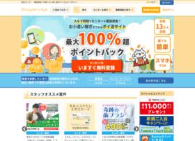 Shoppers-eye.jp thumbnail