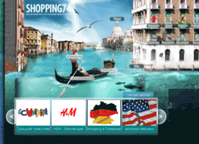 Shopping74.ru thumbnail