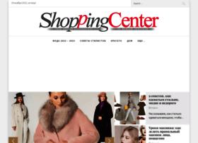 Shoppingcenter.ru thumbnail