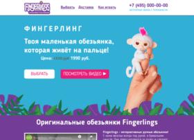Shoppriz.ru thumbnail