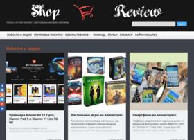 Shopreview.by thumbnail