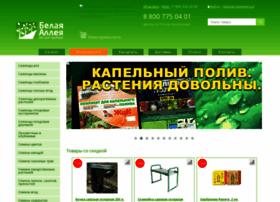 Shopsad.ru thumbnail