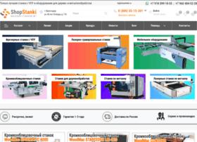 Shopstanki.ru thumbnail
