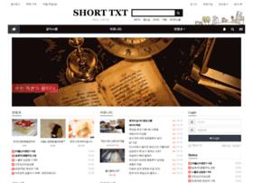 Shortking.co.kr thumbnail