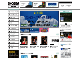 Shosen.co.jp thumbnail