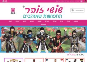 Shoshi-zohar.co.il thumbnail