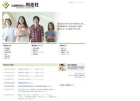 Shoshisha.or.jp thumbnail