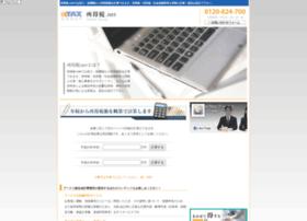 Shotokuzei.net thumbnail