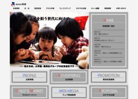 Shotsu.co.jp thumbnail