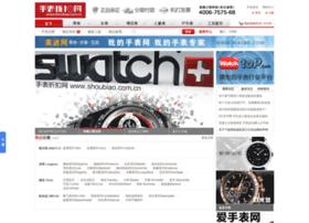 Shoubiao.com.cn thumbnail