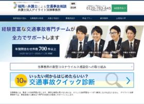 Shougai-law.jp thumbnail