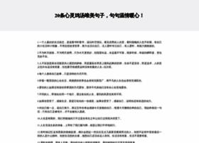 Shouji.com.cn thumbnail