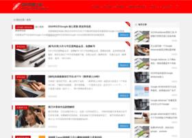 Shoujizuanqian.cn thumbnail
