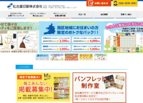 Shoukodou.jp thumbnail