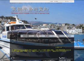 Shounan-cruise.jp thumbnail