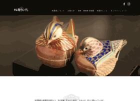 Shousai.com thumbnail