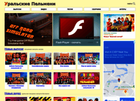 Show-pelmeni.ru thumbnail
