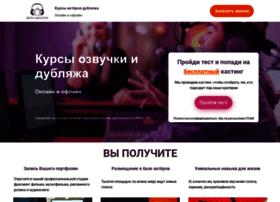 Show-school.ru thumbnail