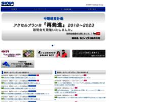 Showa-holdings.co.jp thumbnail