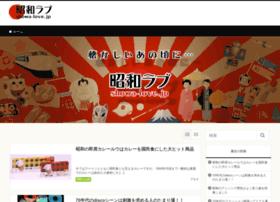 Showa-love.jp thumbnail