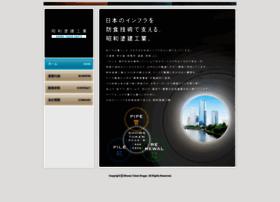 Showa-token.jp thumbnail