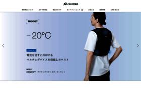 Showashokai.com thumbnail