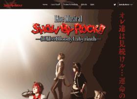 Showbyrock-musical.com thumbnail
