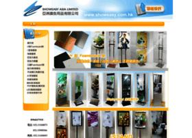 Showeasy.com.hk thumbnail