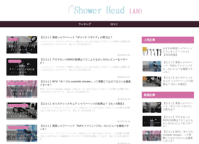 Shower-head.site thumbnail