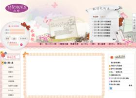 Showkr.com.cn thumbnail
