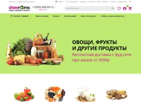 Showrooms.ru thumbnail