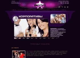 Showtime-event.com.ua thumbnail