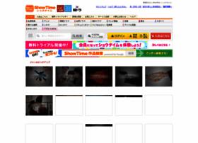 Showtime.jp thumbnail