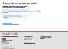 Shpillka.ru thumbnail