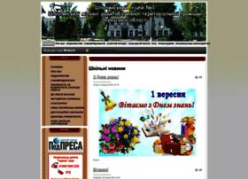 Shpola1school.org.ua thumbnail