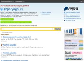 Shporyagni.ru thumbnail