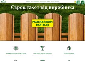 Shtaket.com.ua thumbnail
