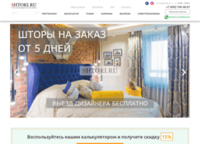 Shtori.ru thumbnail
