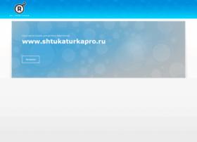 Shtukaturkapro.ru thumbnail