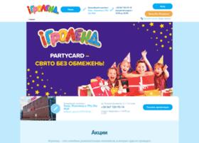 Shturm.com.ua thumbnail