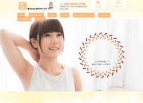 Shu-chiropractic.jp thumbnail