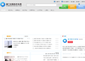 Shuangyan.com.cn thumbnail