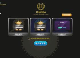 Shuanhui.cn thumbnail
