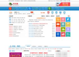 Shucunwang.com thumbnail
