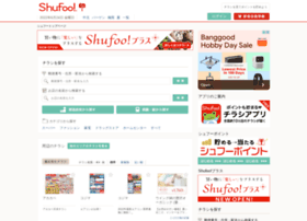 Shufoo.net thumbnail