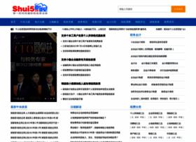 Shui5.cn thumbnail